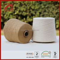 2015 China Raw Wool at not high Prices but Best Quality