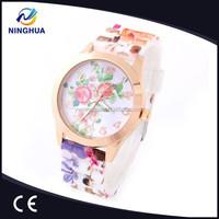 New Good Quality Quartz Wrist Watches Women Girl Watch Silicone Printed Flower Causal Watch