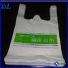 Eco-friendly good and cheap best popular green logo printing plastic t-shirt bag for retail store & shop