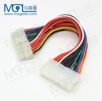 20Pin Male to 24pin Female ATX Power Extension Cable 15cm