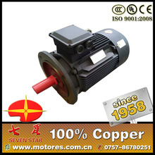 Selling three phase electric motor 4kw 5.5hp