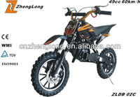 The CE certification adult dirt bike
