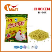 Nasi 168 de nivel de alimentos para esencia de pollo / polvos / bouillon