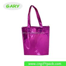 Plum Metallic Non Woven Gusset Shopping Shoe Bag/European Tote Bag