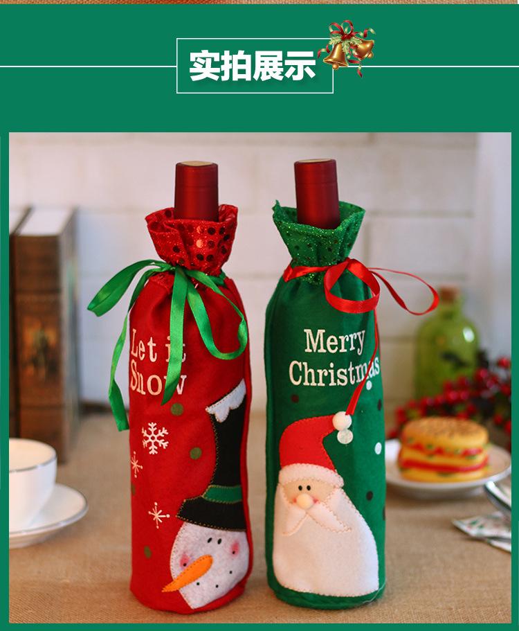 bottle decoration (11).jpg