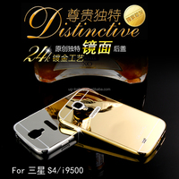 For samsung galaxy s4 luxury case/aluminum cover for samsung s4 i9500/metal cover for samsung s4 mobile phone paypal accepted