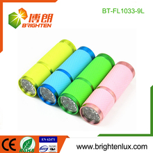 "Factory Bulk Sale Mini Small Bright Promotional led Cheap flash light torch""""repeatKeyword"":""flash lights (torch)"