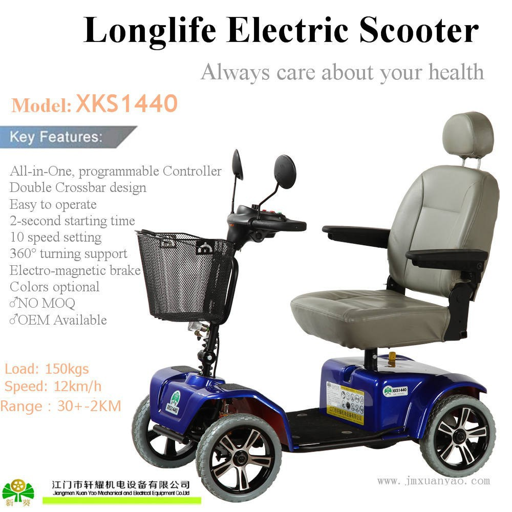 Durable electric disable scooter for elderly 4 wheels for Motorized scooters for the elderly