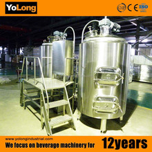 Hot sale 200L beer brewing machine with vessel fermenter