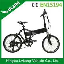 350W/250W Foldable Brushless Motor Electric Bicycle