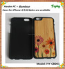 2015 Novelty Sublimation Unique Waterproof Wooden Phone Case for iPhone 5 5s
