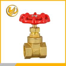 brass stem gate valve with price