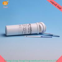 Medical Supply MUG Test Reagent for Gram Negative Bacillus Test