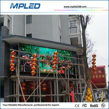 Mpled IP65 Waterproof outdoor p16 outdoor led display