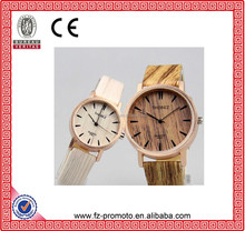 Newest cheap design Bamboo watch with customized logo