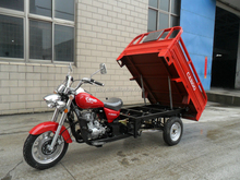SY200ZH-C 200CC hot sale three wheel motorcycle and China new style cargo tricycle with high quality and disc brake