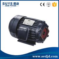 Water Pump Drive Electrical Motor Price