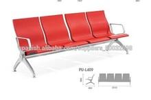 venta caliente silla del aeropuerto 2014 PU-L409
