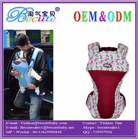 wholesale baby formula skim milk powder brands