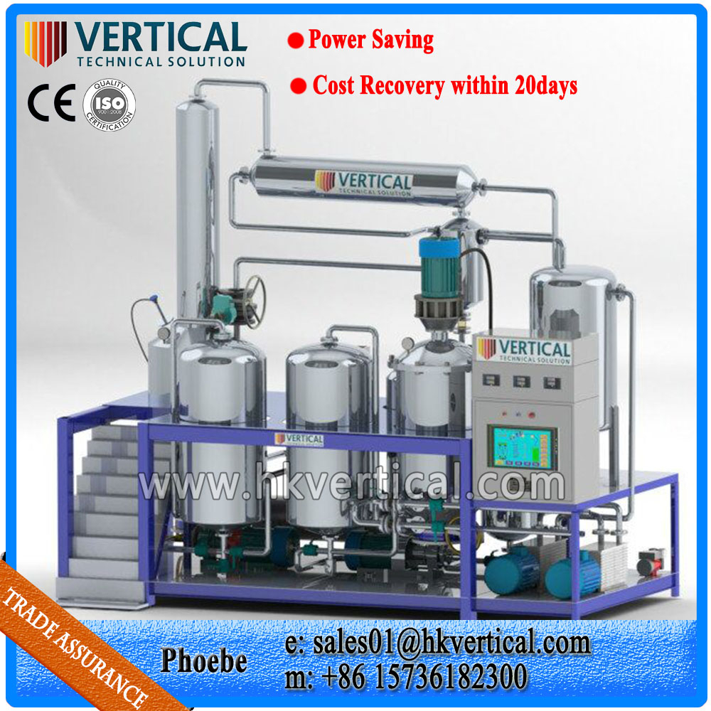 Vts pp unique technology used motor oil recycling machine for Used motor oil recycling equipment