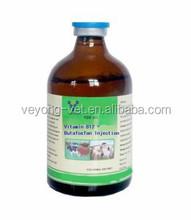 Butaphoshan 10% & Vitamin B12 injection for animal use