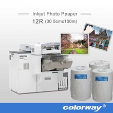 minilab digital carrier dry lab double sided high glossy inkjet photo paper 30.5cmx100m used fuji frontier minilab for sale