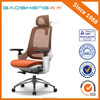GT1-WTY-C office folding chair, office chair parts base
