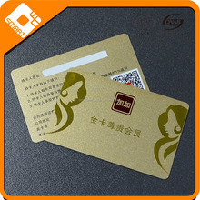 Top Quality Barcode Invitation Card Supplier