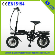 BEST SELL 14 inch racing electric bike
