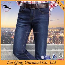 Wholesale designs long pictures of jeans pants