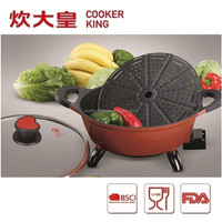 Multi-functional electric hot pot/ electric pizza pan