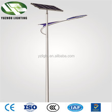 solar led steet light solar street light led solar street light price
