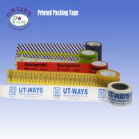 Embroidery waterproof bopp film adhesive printed tape