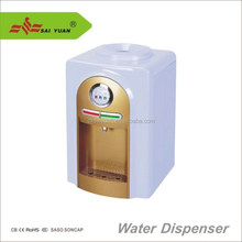 21 inch Korea child safety lock electric hot and cold water dispenser cooler desktop home office