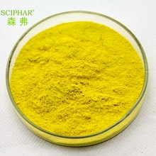 Standard (Reference)/Supply Chelerythrine with the Best Quality