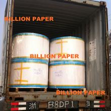 400 GSM Duplex Board Paper