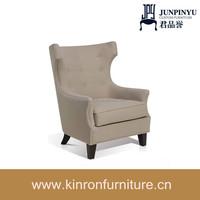 European-Style Garden Chair Leisure Kitchen Chair Fabric High back Dining Lounge Chair