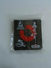 dried sea kelp used for sushi Seaweed