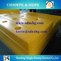 plastic bumper guard/plastic bumper strip/UHMWPE dock bumper