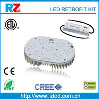 High quality ETL CE Rohs 400watt led retrofit kit replacement 1000 watt metal halide led