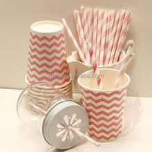 hot sale international 4oz 8oz 12oz 16oz vending paper cup/paper coffee cup/party decorations cup