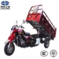 2015 hot sale China JIALING 3 wheel motor vehicle with Hydraulic dump