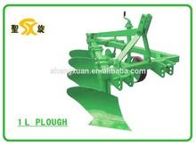 cultivador de arado agrícola 50hp con precio de fábrica
