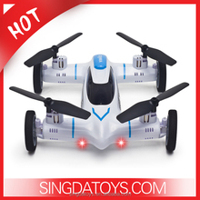 New Arriving!Syma X9 2.4GHz 4CH RC Quadcopter With 6-Axis Gyro 2 In 1 Flying Car With Light