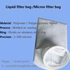 Liquid filter bag / China factory of Polyester liquid filter bag