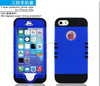 Hard Cover Soft Rubber Gel Silicone Skin 3 in 1 Hybrid Shock Proof Case for Apple iPhone 5 5S