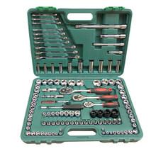 120PCS Tools Set Automotive, Car Repair Tool Kit, Socket Wrench Set