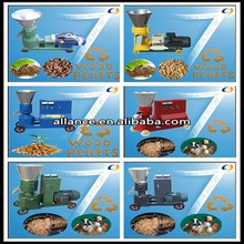 Low cost flat die small homeuse 220v wood pellet mill with CE for rice husk,wheat straw,cotton stalk,peanut shell,sawdust