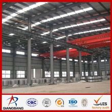 Metal Building Materials arched roof construction