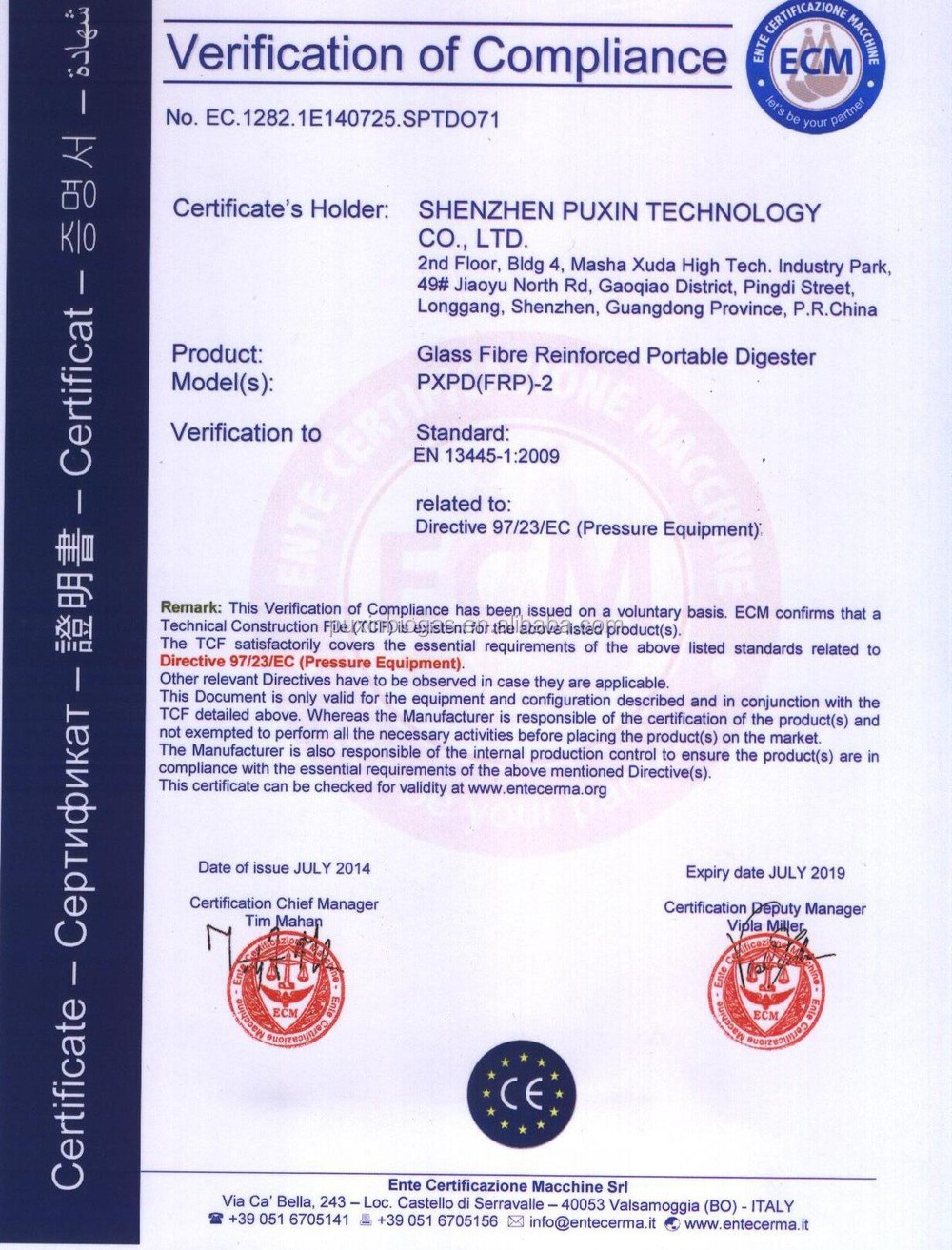 CE certificate for Portable Digester.jpg